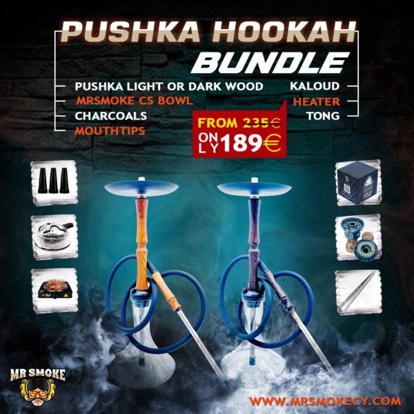 Pushka Light Or Dark Wood Hookah Bundle